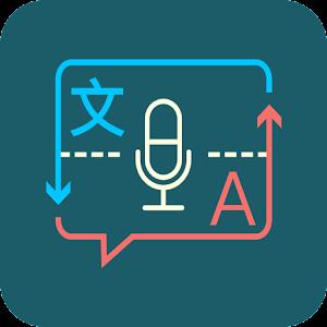 Voice Translator - Language Speech Translate For PC (Windows & MAC)