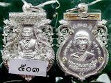 เหรียญฉลุหลวงพ่อทวด  รุ่น เจริญพร เลื่อนสมณศักดิ์ วัดพะโค๊ะ เนื้อเงิน  เลข ๕๐๓
