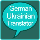 Download Full German to Ukrainian Translator 1.0 APK