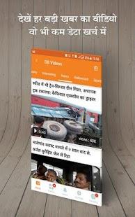 App Hindi News App by Dainik Bhaskar, Hindi News Paper APK for Windows Phone