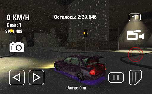 Russian Ride - screenshot