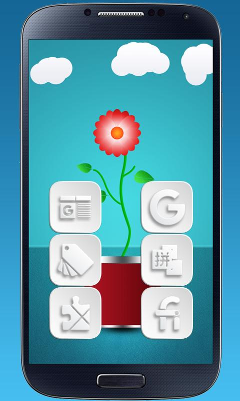 PureView - icon pack Screenshot 4