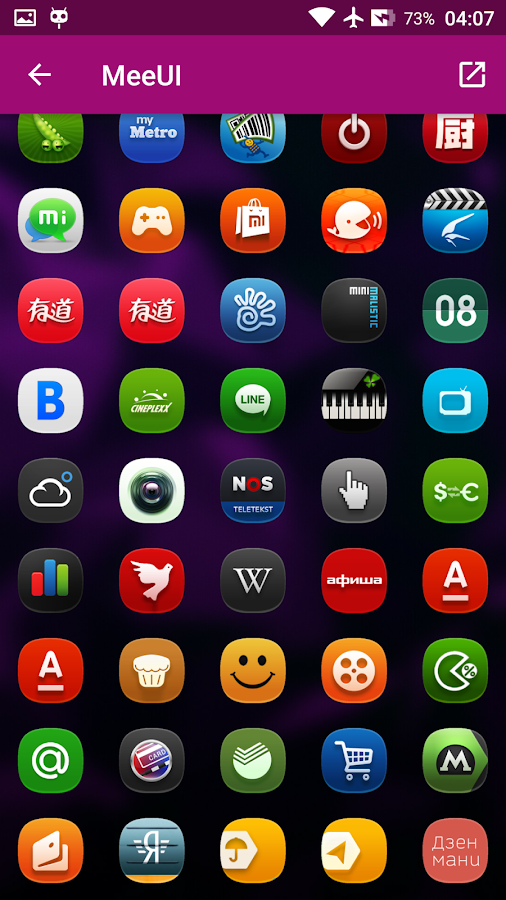 MeeUi HD - ICON PACK Screenshot 3