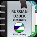Russian ⇄ Uzbek dictionary APK for Bluestacks