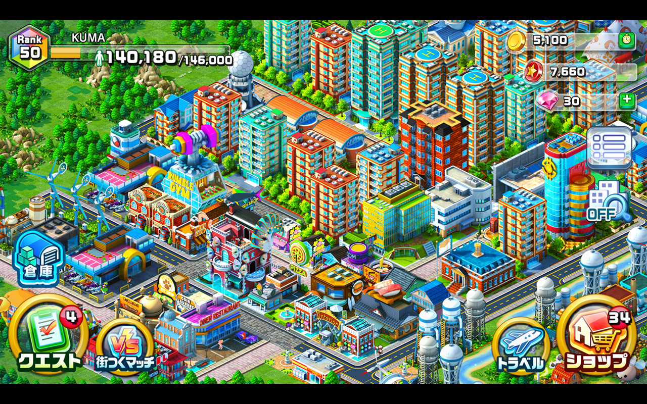 ランブル・シティ(Rumble City) Screenshot 5