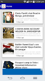 Tatanagar Live - screenshot