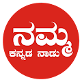 Kannada Jokes & Folk Songs App APK for Bluestacks
