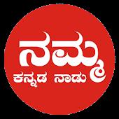 Kannada Jokes && Folk Songs App APK for Bluestacks