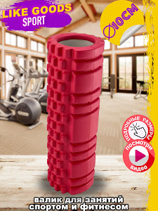 Коврик для йоги,GD-11749