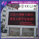 P10 Outdoor Red Color Wireless Bus Taxi LED Message Display Controller LED Moving board signs Moving Message Advertising Digital Display