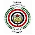 ثانوية كلية بغداد