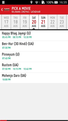 Rajhans Cinemas screenshot 3