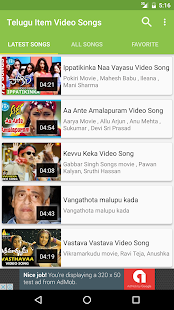 Telugu Item Video Songs - screenshot