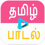 Best Tamil Songs & Dance APK Image