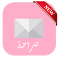 App صراحة الأصلي للبنات APK for Kindle
