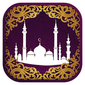 Prayer Times , Azkar and Qibla direction APK Icon