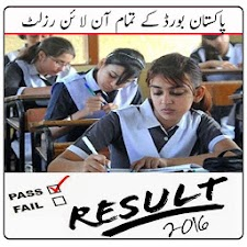 Pakistani Boards Results 2016