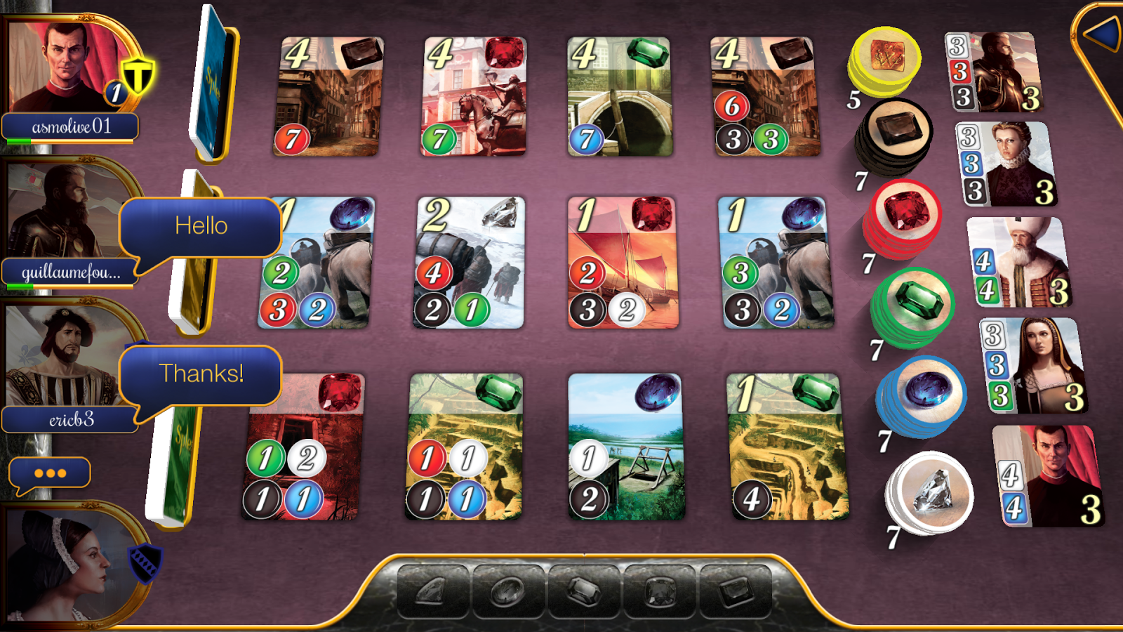 Splendor Screenshot 6