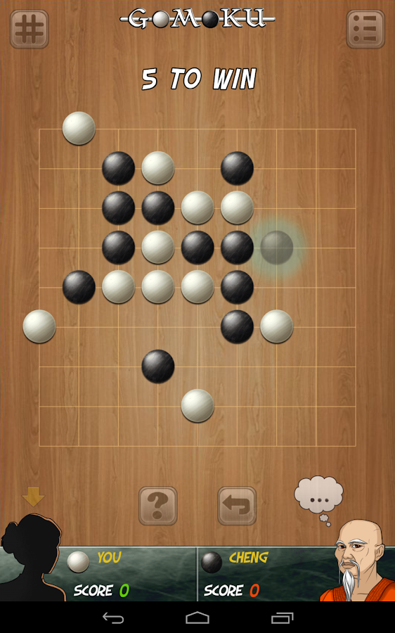 Gomoku Screenshot 16