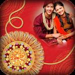 Rakhi Photo Frame - RakshaBandhan Frame 2017 Icon