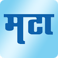 Marathi News Maharashtra Times APK for Bluestacks