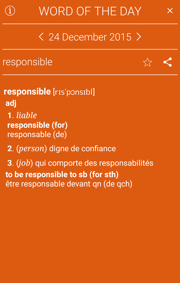 Collins French Dictionary Screenshot 4