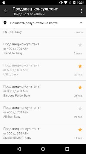 Поиск работы на Jobs.Day.Az screenshot 3