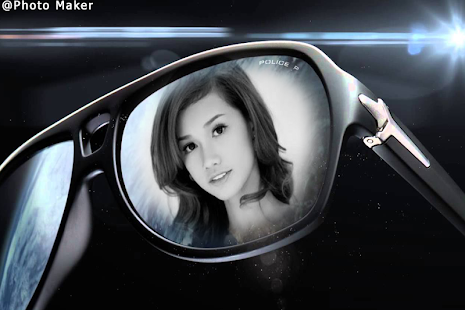 Sunglasses Photo Frame - screenshot