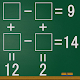 Math puzzle - fill-in-the-blank calculation