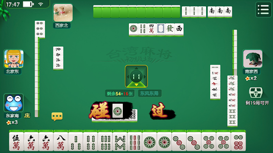Mahjong Parlour - screenshot