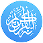 Download Android App Quran for Muslim: Audio & Read for Samsung