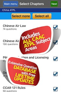 Download China ATPL Pilot Exam Prep APK