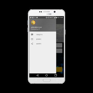 App 보컬트레이너 - 발성연습하는 앱 APK for Windows Phone