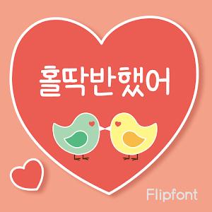 Cover art 365Enamored Korean Flipfont
