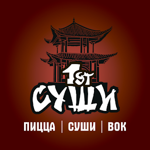 Download Суши 1st for Windows Phone