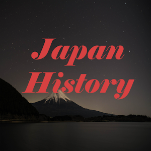 Japan History Knowledge test