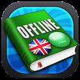 Arabic English Dictionary Pro
