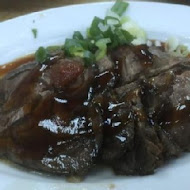 何晏華紅燒牛肉麵