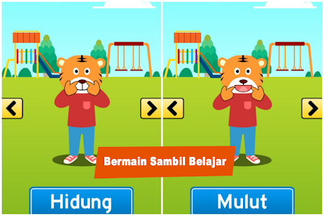 Kata Pertamaku - screenshot