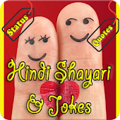 App हिंदी Love Shayari Status And Jokes APK for Kindle