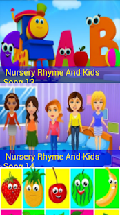 Children's Songs- screenshot thumbnail