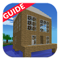 App Guide for Minecraft PE APK for Windows Phone
