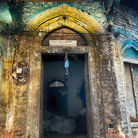 by Abdul Rehman - Buildings & Architecture Other Interior (  )