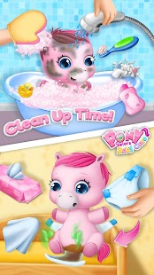 Pony Sisters Baby Horse Care