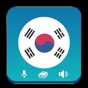 Learn Korean - Grammar Pro For PC (Windows & MAC)