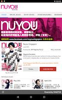 Screenshot of Nuyou Singapore