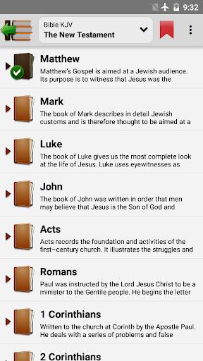 Bible: Ads - screenshot
