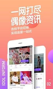 APK App TTPod for BB, BlackBerry