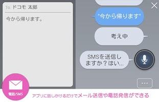 Screenshot of ドコモ ドライブネットインフォ ~渋滞情報を無料でお届け!~