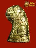 เสือวัดปริวาส พยัคฆราช10000ยันต์ รุ่นยอดขุนพล59 เนื้อทองเหลืองผสมสวยๆเข้มขลัง พิธีพุทธาภิเษกยิ่งใหญ